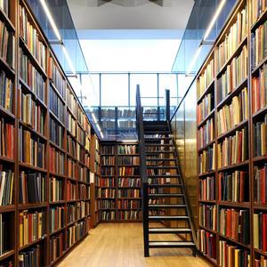 Библиотеки Волочаевки Второй
