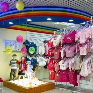 Детские магазины Волочаевки Второй