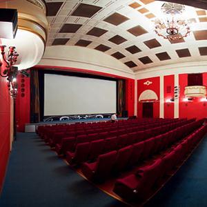 Кинотеатры Волочаевки Второй