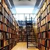 Библиотеки в Волочаевке Второй