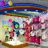 Детские магазины в Волочаевке Второй