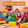 Детские сады в Волочаевке Второй
