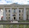Дворцы и дома культуры в Волочаевке Второй