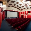 Кинотеатры в Волочаевке Второй