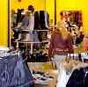 Магазины одежды и обуви в Волочаевке Второй