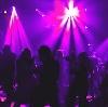 Ночные клубы в Волочаевке Второй