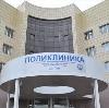Поликлиники в Волочаевке Второй