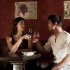 Рестораны, кафе, бары в Волочаевке Второй