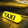 Такси в Волочаевке Второй