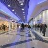 Торговые центры в Волочаевке Второй