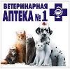 Ветеринарные аптеки в Волочаевке Второй