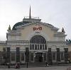 Железнодорожные вокзалы в Волочаевке Второй
