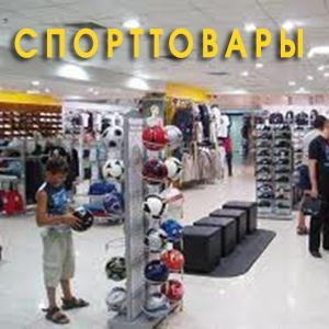 Спортивные магазины Волочаевки Второй