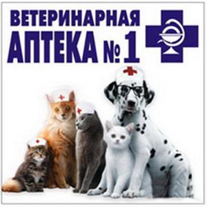 Ветеринарные аптеки Волочаевки Второй